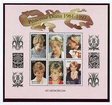 Gabon MNH Sheetlet #908 a-f of 6 Princess Diana Stamps