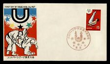 DR WHO 1967 JAPAN FDC WORLD UNIVERSITY GAMES  181885