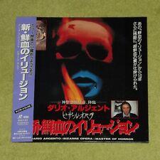 DARIO ARGENTO Master Of Horror - RARE 1996 JAPAN LASERDISC (Cat No. SHLY-57)