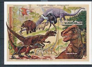 [343054] Comoros 1994 dinosaur good very fine MNH sheet