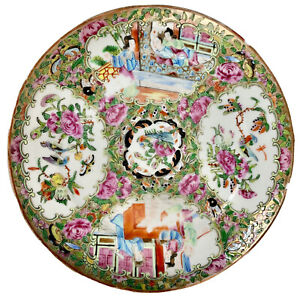Antique Chinese Export Famille Rose Medallion Plate C1830-50s - Palace Scenes