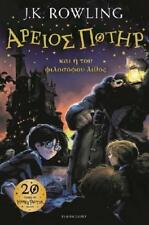 Harry Potter and the Philosopher's Stone (Ancient Greek) by J.K. Rowling, And...