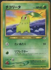 2000 Japanese Pokemon Champion Road Promo Chikorita - Excellent