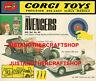 Corgi Spielsachen Gs 40 The Avengers Geschenkbox Poster Shop Anzeige Schild