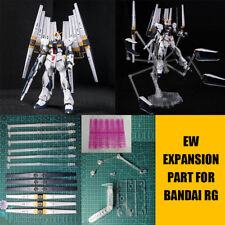 For Bandai RG 1/144 RX-93 Nu v Gundam Double Fin Funnel  EW Expansion part NEW