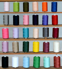 30 HQG Assorted Spun Polyester Threads *High Quality Spool* ( 30 Mix Colours )
