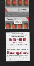 NORTHWEST AIRLINES NEW SERVICE TO GUANGZHOU OUR 4TH DOOR IN CHINA AD