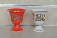 2 items Pythagoras cups of justice Tantalus cup Dionysus feast God of winemaking