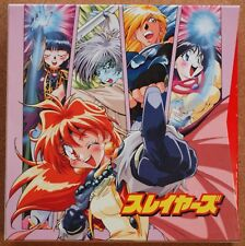 SLAYERS Limited BOX 7 discs set LD Laser Disc KILA 9076 ~ 9082 Anime Manga JAPAN