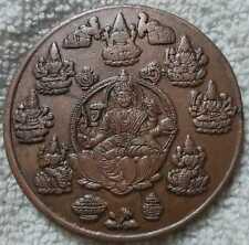 1818 GODDESS ASTH LAXMI EAST INDIA COMPANY UK 1 Anna PALM SIZE BIG COPPER COIN