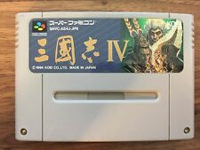 Sangokushi IV 4 SHVC-AS4J-JPN Romance of the Three Kingdoms IV: Wall of Fire SFC