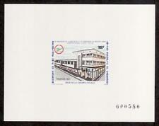 Cameroon Sc686 Air Terminal, Airport, Deluxe Proof.