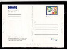 HONG KONG 1998 UNUSED POSTAL STATIONARY, HONG KONG MERRY CHRISTMAS POSTCARD !!4