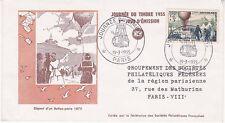 Enveloppe 1er jour FDC 1955 - Journée du timbre Départ d'un Ballon poste