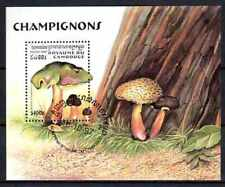 Champignons Cambodge (8) bloc oblitéré