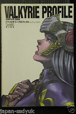 Japan VALKYRIE PROFILE Complete Guide (PS1-game Strategy) OOP