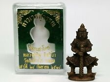 LORD OF GIANT THAO WESSUWAN LP TIM HOLY POWERFUL PROTECT THAI BUDDHA AMULET
