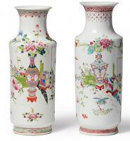 CHINA PAAR 2 VASEN ANTIK  je 35cm HOCH FLORAL BLUMEN PUNZE old vase asiatica