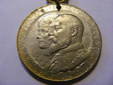1902 Edward VII Coronation Medal with Ribbon- Nice Condition  - 35mm Dia