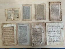 Lot Of 47 Antique Handwritten Quran Pages 200-400 Years Old