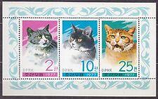 KOREA Pn. 1977 MNH** SC#1609a  Sheet, Cats.