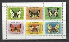 KYRGYSTAN - 116 - MNH - 1998 - BUTTERFLIES