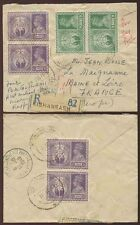 INDIA 1946 VICTORY COMMERCIAL FRANKING REGISTERED KISHANGARH to FRANCE