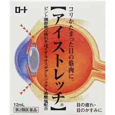 Rohto eye stretch 12 mL Eye Drops