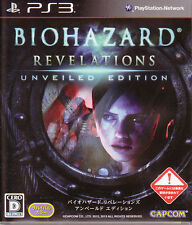 [PS3] Biohazard Revelations Unveiled Edition (Resident Evil) [Japanese]