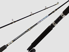 GameFisher BT-II Spin Boat Fishing Rod 6ft 10-15kg Snapper,Kingfish,Jewfish etc.