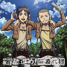 SOUNDTRACK CD Anime TV Music Attack on Titan Shingeki no Kyojin  8
