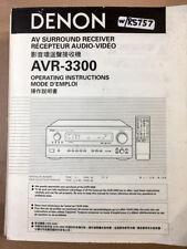 Denon AVR-3300 Receiver Service Manual *Original*
