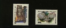(LOT 16682) MINT NH  5872 5873  RUSSIA : OWLS : BIRDS : WILDLIFE