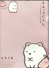San-X Sumikko Gurashi A4 Plastic File Folder #8