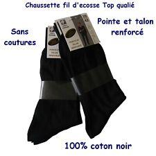 Lot 6 à 24 paire chaussette homme fil d'écosse sans couture 100% coton noir fonc