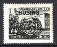 SLOVAKIA B18 BOSING OVERPRINT OG NH U/M VF BEAUTIFUL GUM