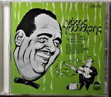 CD An Hour with Nikos Gounaris Greek Greece Folk NICE Extra Discs Ship Free