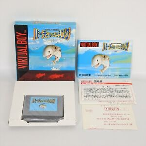 Virtuel Fishing comme Neuf Virtuel Boy Nintendo 1405 Vb