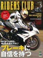 RIDERS CLUB May 2014 Japan Bike Magazine Japanese Book MOTO CORSE