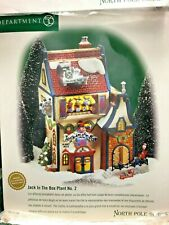 """Department 56, North Pole, """"Jack in the Box Plant No. 2"""", #56705, wonderful"""