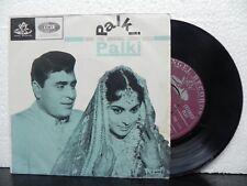 Palki Music Naushad 1967 Angel EP Vinyl Record TAE 1375 Bollywood Indian EX