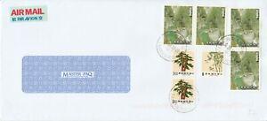REP. OF CHINA TAIWAN COMMERCIAL ENVELOPE 8 TAROKO NATIONAL PARK PINE TREE BAMBOO
