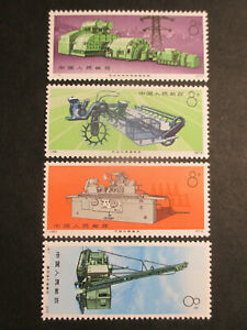 China PRC Sc# 1211-1214 INDUSTRIAL PRODUCTS Full Set 4 * Very Fine * MNH OG N78