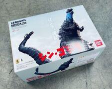 BAN20863: Bandai S.H. MonsterArts Shin Godzilla 2016 The Fourth Frozen ver.