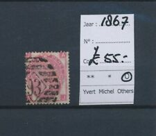 LM84056 Great Britain 1867 queen Victoria classic lot used cv 55 £