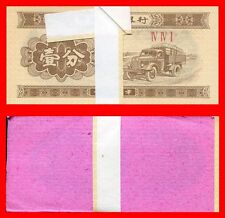 BUNDLE 100 PCS CHINA 1 Fen 1953 PICK 860b  UNC