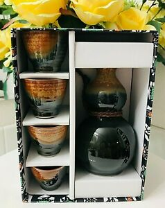 Kafuh Japanese Cuisine Sushi SAKE Wine Set 1 Gourd Bottle And 4 Cups in Gift Box