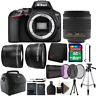 Nikon D3500 24.2MP DSLR Camera +  18-55mm Lens + 8GB Accessory Kit