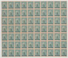 (K152-22)1938 Macao 5A on8A blue Portugal &Galeasse70stamps &original backing(V)