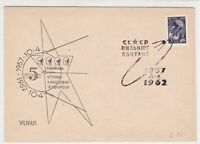 Russia 1962  Celebrating Astronauts Star Slogan Space Stamps Cover ref R 19026